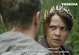 Сцена из фильма Цветок папоротника (2015) Цветок папоротника сцена 4