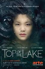 Вершина озера