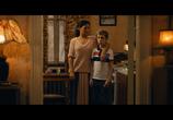 Кадр с фильма Чемпионы
