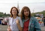 Сцена из фильма Линии судьбы (2003)