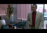 Кадр с фильма Казино