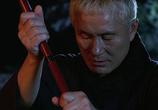 Сцена изо фильма Затоiчи / Zatôichi (2004) Затоiчи театр 0