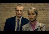 Сцена из фильма Херувим (2005) Запасной инстинкт сцена 3