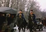 Скриншот фильма Романовы: Венценосная Семья (2000) Романовы. Венценосная Семья сцена 3