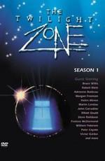 Сумеречная Зона / The Twilight Zone (1985)