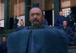 Сцена из фильма Конфуций / Confucius (2011)