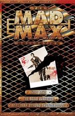 «Безумный Макс» — 1979