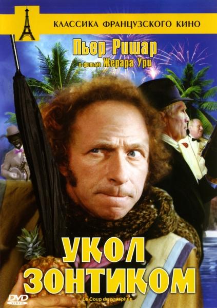 Смотреть видео сергея тимошенко