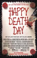 Счастливого Дня Смерти: Дополнительные материалы / Happy Death Day: Bonuces (2017)