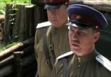 Сцена из фильма Главный калибр (2007) Главный калибр сцена 1