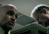 Сцена из фильма WAZ: Камера пыток / W Delta Z (2008) Камера пыток сцена 3