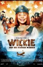 Вики, маленький викинг 2 / wickie auf groяer fahrt (2011) dvdrip.