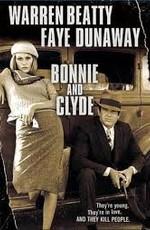 Постер к фильму Бонни и Клайд