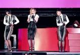 Сцена с фильма Madonna - Rebel Heart Tour (2016) Madonna - Rebel Heart Tour театр 00