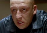 Сцена из фильма Частный заказ (2007)