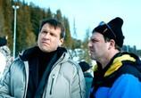 Кадр с фильма Чемпионы торрент 047110 эпизод 0