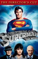 Супермен / Superman (1978)