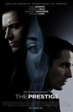 Постер к фильму Престиж