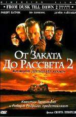 От заката до рассвета 2: Кровавые деньги Техаса / From Dusk Till Dawn 2: Texas Blood Money (1999)