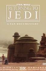 Звёздные Войны - Возврат к Джедаю / Star Wars - Returning to Jedi (2007)