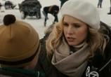 Сцена из фильма Все любят китов / Big Miracle (2012) Все любят китов сцена 2