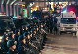 Сцена из фильма Полицейская история 2013 / Jing Cha Gu Shi 2013 (2013) Полицейская история 2014 сцена 9