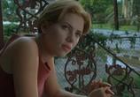 Сцена из фильма Любовная лихорадка / A love Song for Bobby Long (2005) Любовная лихорадка сцена 2