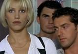 Скриншот фильма Такси / Taxi (1998) Такси