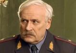 Сцена с фильма Метод Лавровой (2011) Метод Лавровой картина 0