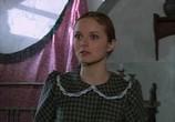 Сцена из фильма Иго любви (2009) Иго любви сцена 4
