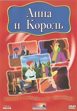 Однажды в России 2 скачать торрент