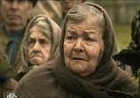 Сцена из фильма Русский крест (2010) Русский крест сцена 2
