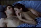 Сцена из фильма 28 Дней / 28 Days (2000) 28 Дней сцена 7