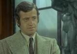 Сцена из фильма Скумон: Приносящий беду / La scoumoune (1972) Скумон: Приносящий беду сцена 1
