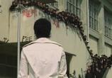 Кадр с фильма Вороны: Начало торрент 09865 ухажер 0
