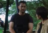 Сцена из фильма Без компромиссов / Fei hu (1996) Без компромиссов сцена 3