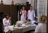 Скриншот фильма Ночные сестры (2007) Ночные сестры