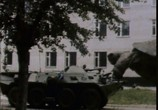 Скриншот фильма Монстры (1993) Монстры сцена 5