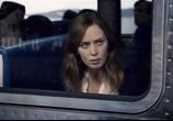 Сцена из фильма Девушка в поезде / The Girl on the Train (2016)