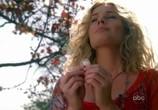 Сцена из фильма Иствик / Eastwick (2009) Иствик сцена 3
