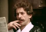 Сцена изо фильма Гардемарины, вперед! (1988) Гардемарины, вперед! объяснение 0