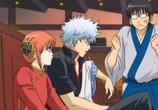 Сцена из фильма Гинтама / Gintama (2006) Гинтама сцена 28