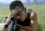 Сцена из фильма Снайпер / Sun cheung sau (2009) Снайпер сцена 3
