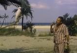Сцена с фильма Синьор Робинзон / Il signor Robinson, mostruosa storia d'amore e d'avventure (1976) Синьор Робинзон