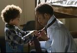Сцена из фильма В погоне за счастьем / The Pursuit of Happyness (2007) В погоне за счастьем