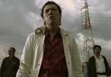 Кадр с фильма Вороны: Начало торрент 081520 сцена 0