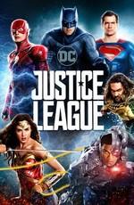 Лига Справедливости: Дополнительные материалы / Justice League: Bonuces (2017)