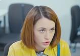 Сцена из фильма Дневник Луизы Ложкиной (2016) Дневник Луизы Ложкиной сцена 3