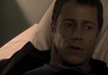 Сцена из фильма Эврика / Eureka (2006)