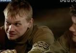 Сцена изо фильма Золотой капкан (2000) Золотой капкан театр 0